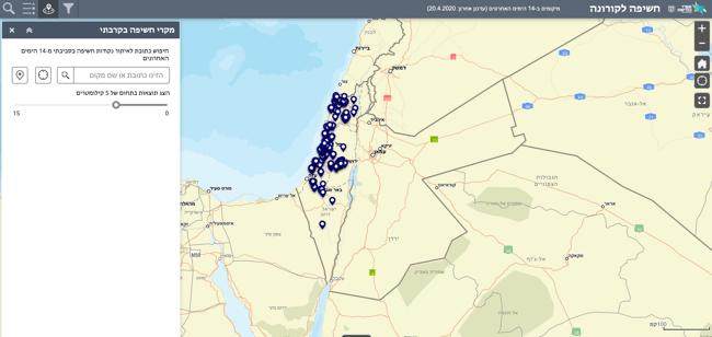 app_monitoraggio_contagi_Israele